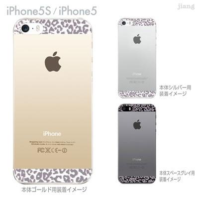 【iPhone5S】【iPhone5】【iPhone5sケース】【iPhone5ケース】【カバー】【スマホケース】【クリアケース】【チェック・ボーダー・ドット】【ヒョウ柄】 21-ip5s-ca0050の画像