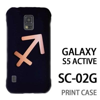 GALAXY S5 Active SC-02G 用『0720 星座いて座マーク』特殊印刷ケース【 galaxy s5 active SC-02G sc02g SC02G galaxys5 ギャラクシー ギャラクシーs5 アクティブ docomo ケース プリント カバー スマホケース スマホカバー】の画像