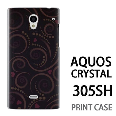 AQUOS CRYSTAL 305SH 用『0707 空の世界茶色』特殊印刷ケース【 aquos crystal 305sh アクオス クリスタル アクオスクリスタル softbank ケース プリント カバー スマホケース スマホカバー 】の画像