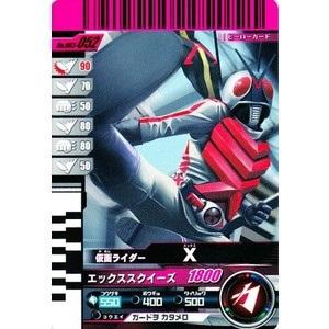 【クリックで詳細表示】ガンバライド003弾 N 仮面ライダーX (003-052)