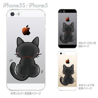 【iPhone5S】【iPhone5】【まゆイヌ】【Clear Arts】【iPhone5ケース】【カバー】【スマホケース】【クリアケース】【おしりねこ黒】 26-ip5s-md0038の画像