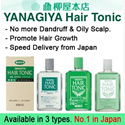 FREE SHIPPING* ★Lowest price★ YANAGIYA Hair Tonic 240ml for aid in Hair Loss!! Speedy Delivery from Japan!