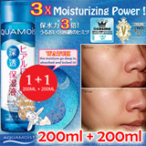 *1+1 Promotion* JAPAN NO.1 HYALURIONIC ACID Moisture Skincare Prom 200ml+200ml [NO Fragrance ● NO Alcohol ● NO Animal ingredients]