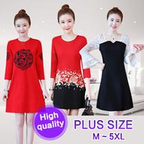 【Jan 17th Update】PLUS SIZE S~5XL FASHION LADY DRESS OL work dress blouse TOP