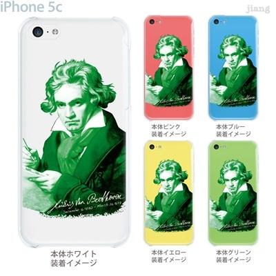 【iPhone5c】【iPhone5c ケース】【iPhone5c カバー】【ケース】【カバー】【スマホケース】【クリアケース】【クリアーアーツ】【Clear Arts】【ベートーベン】 06-ip5c-ge0017の画像