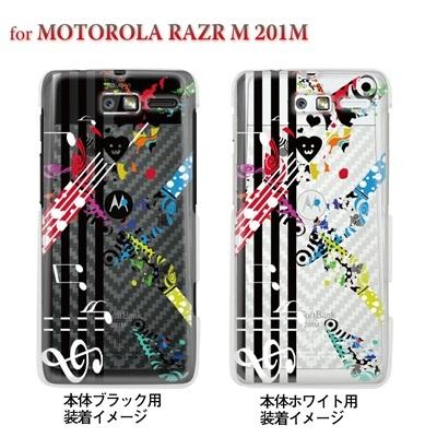 【Little World】【MOTOROLA RAZR M 201M】【201M】【Soft Bank】【カバー】【スマホケース】【クリアケース】【アート】【ギターヘッド】 25-201m-am0017の画像