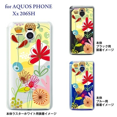 【AQUOS PHONE Xx 206SH】【206sh】【Soft Bank】【カバー】【ケース】【スマホケース】【クリアケース】【Vuodenaika】【フラワー】 21-206sh-ne0038caの画像