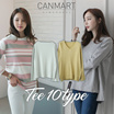 [CANMART] 10Types Daily Comfy Tee.