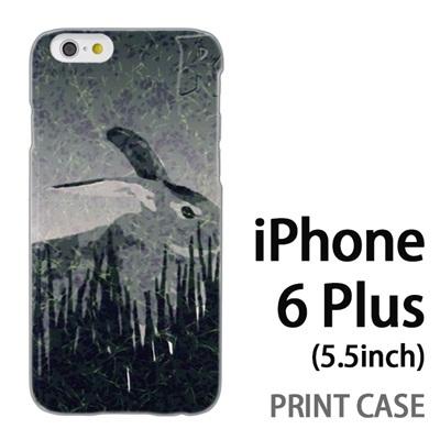 iPhone6 Plus (5.5インチ) 用『No1 R 草陰のウサギ』特殊印刷ケース【 iphone6 plus iphone アイフォン アイフォン6 プラス au docomo softbank Apple ケース プリント カバー スマホケース スマホカバー 】の画像