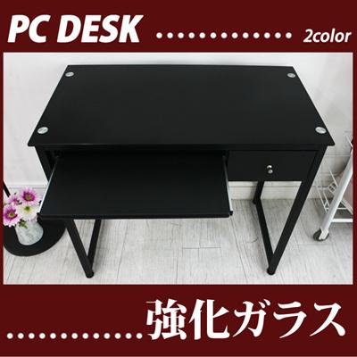 デスク パソコンデスク PCデスク 作業用デスク 収納 引き出し 木製 ガラス天板 m092576の画像