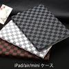 送料無料 【ipad ケース】 ipad2/3/4ケース ipad5/air1ケース mini1/2/3/mini4ケース   対応 ipad6/air2ケース  iPad専用各仕様選択可能 【メール便送料無料】 ipadカバー ipad ケース