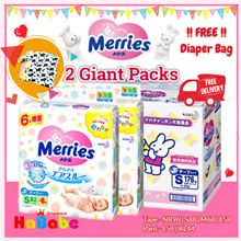 FREE Diaper Bag!! ALL Sizes Here!! Latest Prod Date【Merries 2 Giant Packs Carton Sale】Made in JAPAN