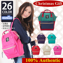 【SG authorized distributor Buy 2 free shipping】100% Original ANELLO BACKPACK sports bag travel