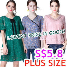 24/3  BIG PROMO new update $5.8  PLUS SIZE collection high quality best price dress /tops/shorts