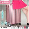 【新作】 スーツケース キャリーケース キャリーバッグ 軽量 ベルト トランク 旅行箱 S・M・L3サイズ 送料無料 TSAロック搭載 一年間保証