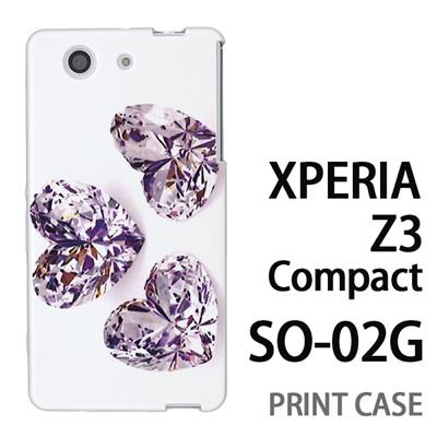 XPERIA Z3 Compact SO-02G 用『0115 3つのガラスのハート』特殊印刷ケース【 xperia z3 compact so-02g so02g SO02G xperiaz3 エクスペリア エクスペリアz3 コンパクト docomo ケース プリント カバー スマホケース スマホカバー】の画像