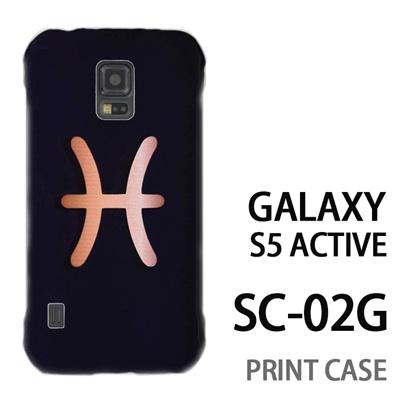 GALAXY S5 Active SC-02G 用『0720 星座うお座マーク』特殊印刷ケース【 galaxy s5 active SC-02G sc02g SC02G galaxys5 ギャラクシー ギャラクシーs5 アクティブ docomo ケース プリント カバー スマホケース スマホカバー】の画像