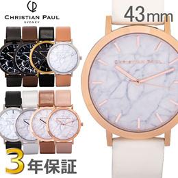 【赤字売り切り価格】 【3年保証】クリスチャンポール 腕時計 マーブルライン ユニセックス 大理石調 レザー 43mm ボーイズ レデ アウトレット