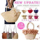 2016 NEW UPDATE! Women Fashion Straw Bags / Shoulder Bags /Wheat Straw Bags /Beach Bags/ Tote Bag/Crossbody Bags/ Nature Low-Carbon Straw Weaving / Lovely Lady Handbags
