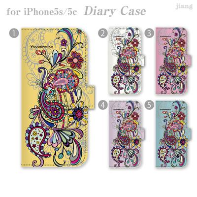 【ジアン/jiang】【ダイアリーケース】【全機種対応】iPhone5S iPhone5c ケース case AQUOS Xperia ARROWS GALAXY ケース カバー スマホケース 手帳型 かわいい おしゃれ きれい Vuodenaika ボタニカル柄 21-ip5-ds0030-zen2 10P06May15の画像