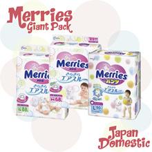 [Apply Qoo10 Coupon]Merries Giant Pack / Bundle of 3 / Tape NB96 S88 M68 L58 / Pants L50 XL44
