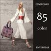 Envirosax エンビロサックス エコバッグ ショッピングバッグ ハリウッド女優 セレブ御用達 大容量収納可能 コンパクト 全85種類 com1 あす楽 送料無料 DM便