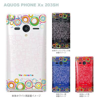 【AQUOS PHONEケース】【203SH】【Soft Bank】【カバー】【スマホケース】【クリアケース】【Vuodenaika】【フラワー】 21-203sh-ne0011caの画像
