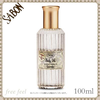 サボン ボディ オイル Lavender ラベンダー 100ml [ ボディオイル ] 【SABON】の画像