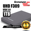 Lenovo 1TB UHD F309 USB 3.0 Portable Drive Grey - 1 Year Official Local Warranty from Lenovo