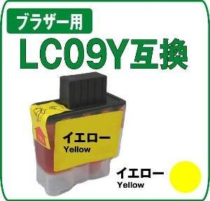 【クリックで詳細表示】[ブラザー互換インク]ブラザーLC09Y(イエロー)互換インクカートリッジ LC094PK(4色パック)対応