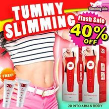 ★1+1 Extra gifts★2B Alternative Into Arm n Body!  Asia No.1 slimming gel 100ml★ Burn Fat!