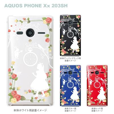【AQUOS PHONEケース】【203SH】【Soft Bank】【カバー】【スマホケース】【クリアケース】【クリアーアーツ】【不思議の国のアリス】 08-203sh-ca0115の画像