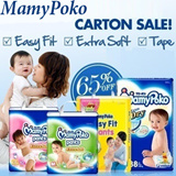 [MamyPoko] - FREE WIPES WITH EVERY 2 CARTONS PURCHASED Carton Super Sale! Pants/Easy Fit/Tape