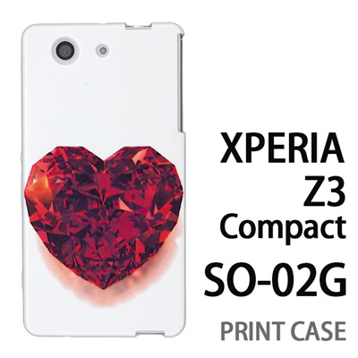 XPERIA Z3 Compact SO-02G 用『0115 ガラスのハート 赤』特殊印刷ケース【 xperia z3 compact so-02g so02g SO02G xperiaz3 エクスペリア エクスペリアz3 コンパクト docomo ケース プリント カバー スマホケース スマホカバー】の画像