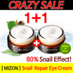 ★MIZON No.1★SNAIL REPAIR EYE CREAM 25ml / Wrinkle care / Snail Extract / Whitening