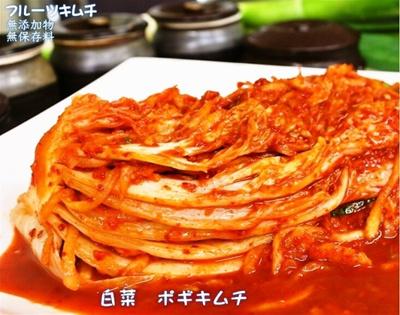 ★フルーツキムチ★ 白菜キムチ5kg/ポギの画像