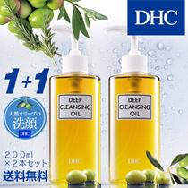 DHC 薬用ディープクレンジングオイルL 200mL×2本セット【送料無料】