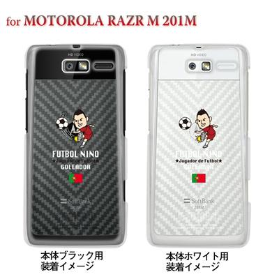 【MOTOROLA RAZR ケース】【201M】【Soft Bank】【カバー】【スマホケース】【クリアケース】【サッカー】【ポルトガル】 10-201m-fca-pg01の画像