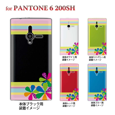 【PANTONE6 ケース】【200SH】【Soft Bank】【カバー】【スマホケース】【クリアケース】【フラワー】 22-200sh-ca0002の画像