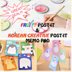 Korean Fruity Post It Notepad/Sticky Note/Cartoon Animal/Memo Pad/Goodie Bags/Stationery/Gifts Idea