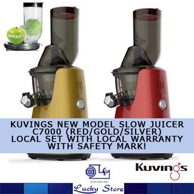 Qoo10 - KUvINGS C7000 NEW SLOW JUICER * ORIGINAL LOCAL SET * LOCAL WARRANTY * ... : Home Electronics