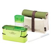 LOCK&LOCK Slim Lunch Box Set Green HPL740G1