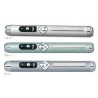 東心レーザーポインター(単5電池使用タイプ)TLP-3200G・グリーン