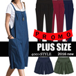 MEXI【1/8 NEW ARRIVALS】2016 New Summer Plus Size Collection /Dress /Blouse/ Skirt/Midi Skirts /T-Shirts