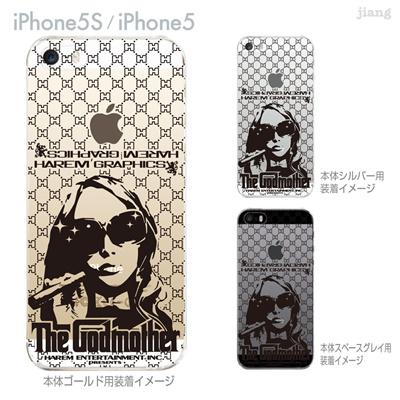 【iPhone5S】【iPhone5】【HAREM graphics】【iPhone5sケース】【カバー】【スマホケース】【クリアケース】 hgx-ip5s-012の画像
