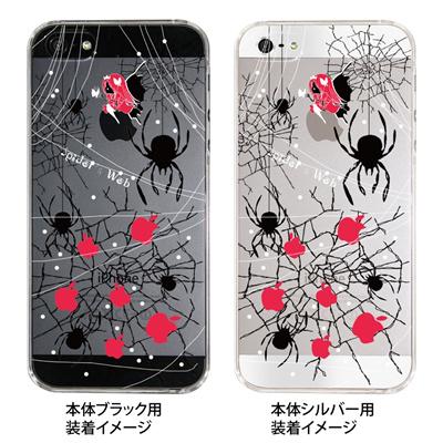 【iPhone5S】【iPhone5】【Little World】【iPhone5ケース】【カバー】【スマホケース】【クリアケース】【蜘蛛の巣】 25-ip5-am0022の画像