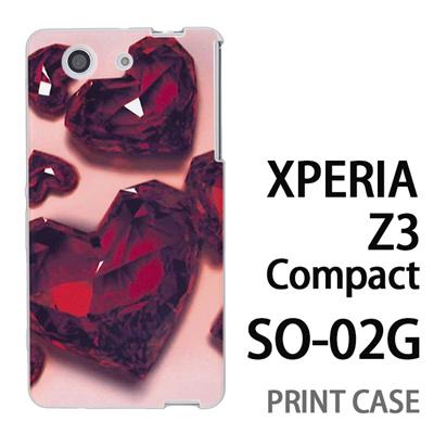 XPERIA Z3 Compact SO-02G 用『0115 ガラスのハートいっぱい 赤』特殊印刷ケース【 xperia z3 compact so-02g so02g SO02G xperiaz3 エクスペリア エクスペリアz3 コンパクト docomo ケース プリント カバー スマホケース スマホカバー】の画像