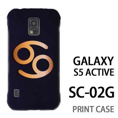 GALAXY S5 Active SC-02G 用『0720 星座かに座マーク』特殊印刷ケース【 galaxy s5 active SC-02G sc02g SC02G galaxys5 ギャラクシー ギャラクシーs5 アクティブ docomo ケース プリント カバー スマホケース スマホカバー】の画像