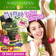 [NEVER AGAIN ONLY $23.90ea!] NANO DEEP DETOX SLIMMING SMOOTHIE• 24hr FLUSH• 219 Enzymes ♥MADE JAPAN