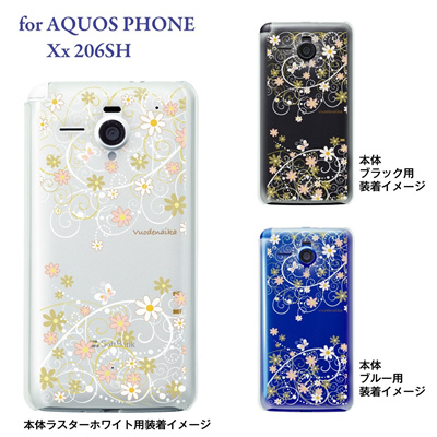 【AQUOS PHONE Xx 206SH】【206sh】【Soft Bank】【カバー】【ケース】【スマホケース】【クリアケース】【Vuodenaika】【フラワー】 21-206sh-ne0048の画像